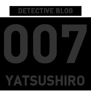 八代007
